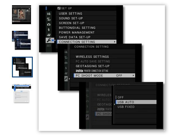 Der neue Menüpunkt 'PC Shoot Mode' der Fujifilm X-T2 (Bild: fujifilm.com)